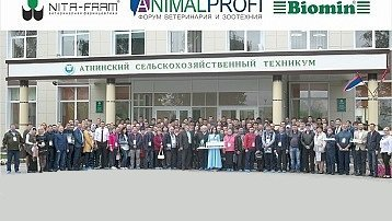 Training of specialists from Tatarstan
