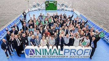 ANIMALPROFI Poultry Farming 2018 – Lay It!