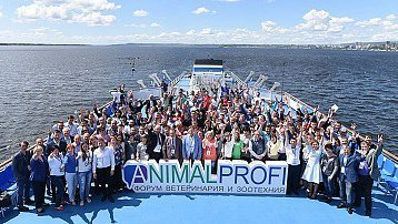 Advanced Training at the ANIMALPROFI Forum