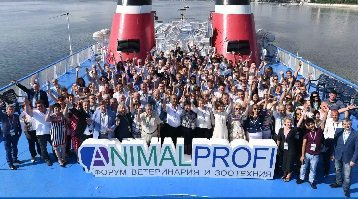 Poultry Breeders from All Countries at ANIMALPROFI
