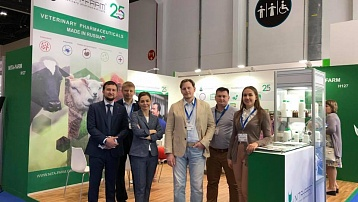 NITA-FARM Company took part in the VIV MEA 2018 Trade Fair