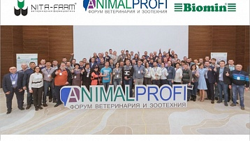 ANIMALPROFI in Voronezh