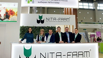 NITA-FARM at AgroFarm – 2018