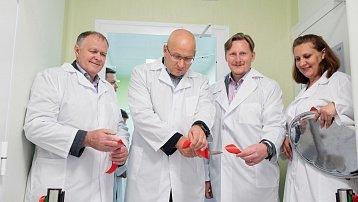NITA-FARM Opening the Microbiological Laboratory