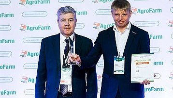 Lexoflon OR - best product of AGROFARM-2019!