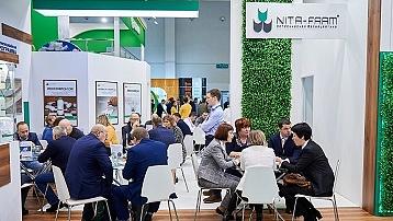 NITA-FARM at the AGROFARM-2019 Exhibition
